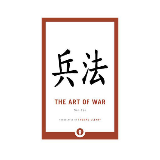 Sun Tzu Art of War (Pocket)