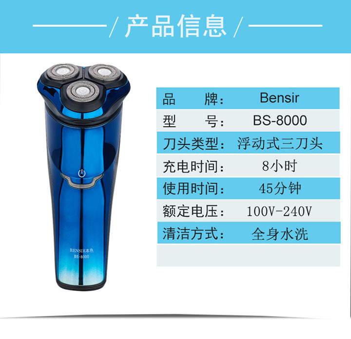 The three men's razor head washing electric shaver genuine 2020 new OEM type rotary charging 4D