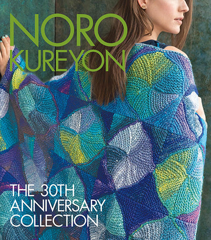 Noro Kureyon 30th Anniversary Collection