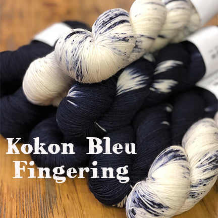 Kokon Bleu Fingering Weight