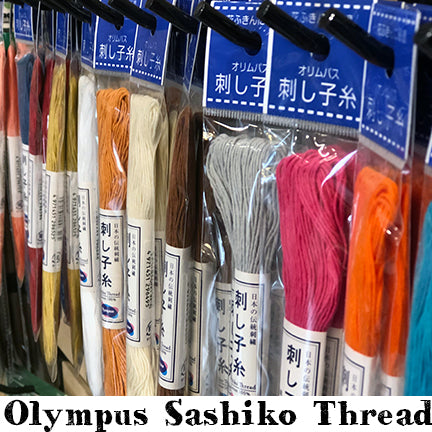 Olympus Sashiko Thread