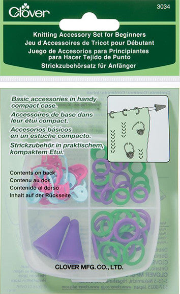Clover Beginner Accessory Set 3034