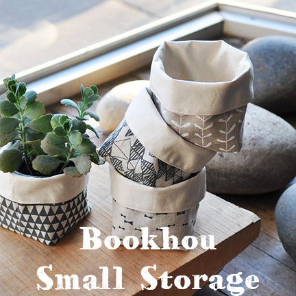 bookhou small storage main