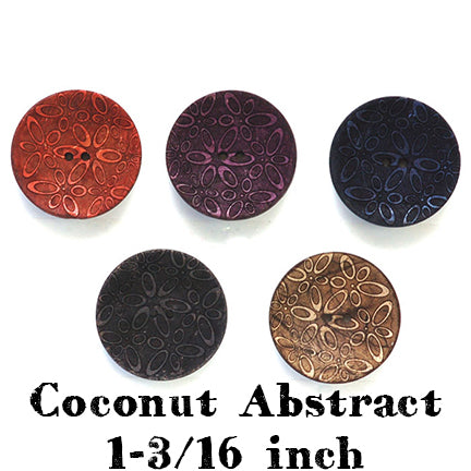 coconut abstract button 1-3/16 inch main