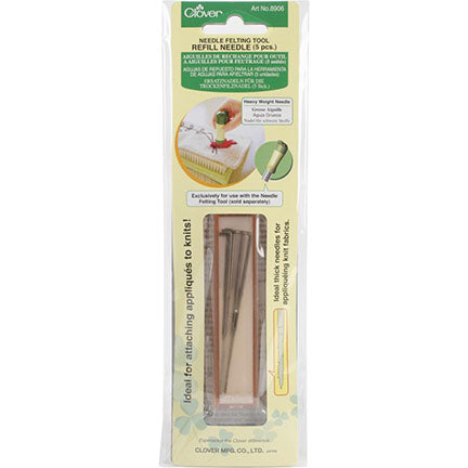 felting needle refill heavy