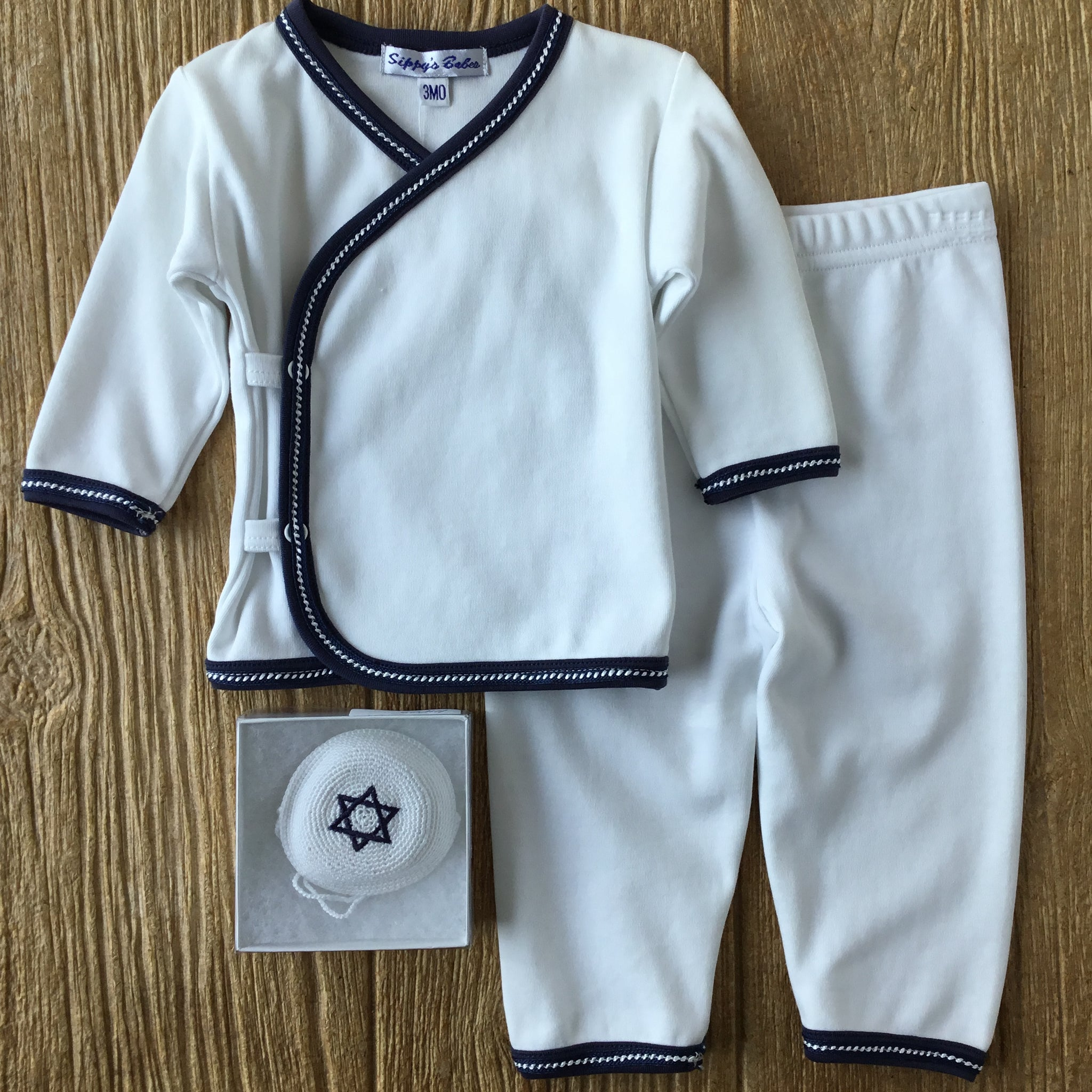 SIP Blue and Navy Pattern Trim 2Pc Set