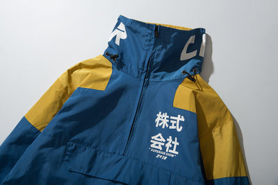 Carbon Wolf Jacket