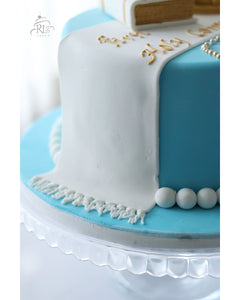 Holy Communion Eucharist Cake