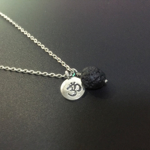 Lava Stone and Yoga Diffuser Necklace