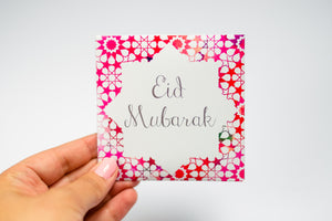 How to make Eid Money envelopes