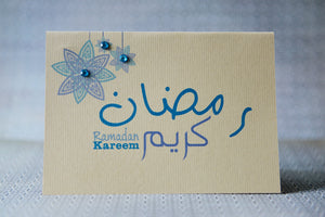 Ramadan Greeting Card - Blank Inside - Arabic, English