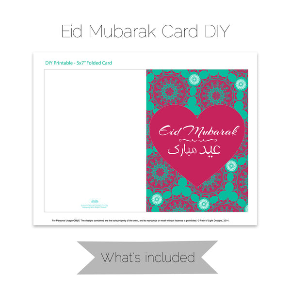 Eid Mubarak Digital Download Greeting Card in Arabic + English