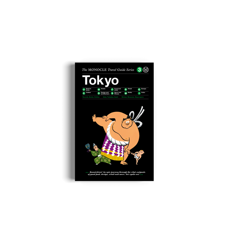 The Monocle Travel Guide No. 03 Tokyo