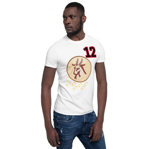 GOAT 12 football Short-Sleeve Unisex T-Shirt