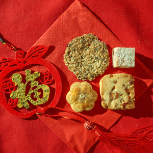 Open image in slideshow, Chinese New Year cookies