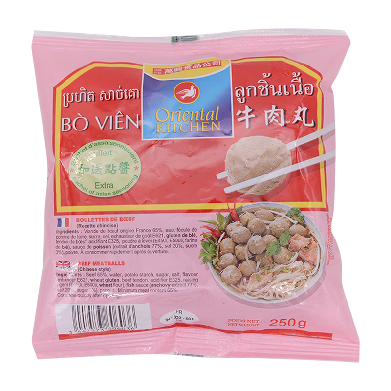 Oriental Kitchen Beef Ball 250g (Frozen) - Longdan Online Supermarket