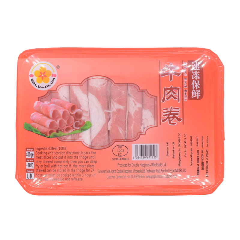 Gold Plum Hand Rolled Sliced Beef 400g (Frozen) - Longdan Online Supermarket