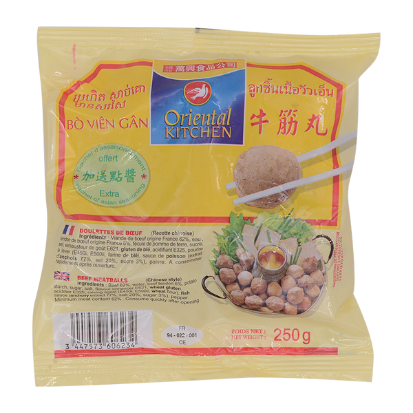 Oriental Kitchen Beef Ball With Nerve 250g (Frozen) - Longdan Online Supermarket