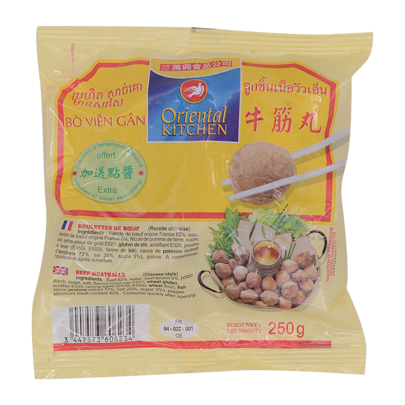 Oriental Kitchen Beef Ball With Nerve 250g - Longdan Online Supermarket