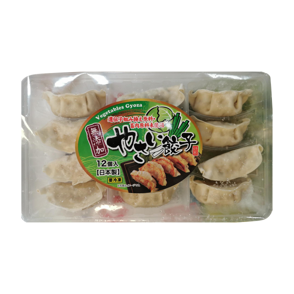 Shinei Vegetable Gyoza NO MSG Added 240g - Longdan Online Supermarket