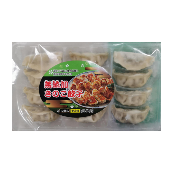 Shinei Mushroom Gyoza NO MSG Added 240g - Longdan Online Supermarket