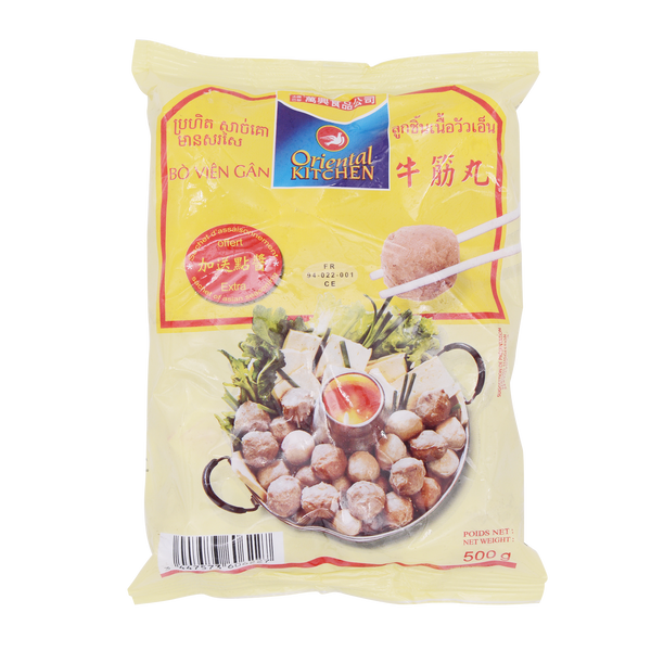 Oriental Kitchen Beef Ball with Nerve 500g - Longdan Offical Online Store - UK Cash & Carry