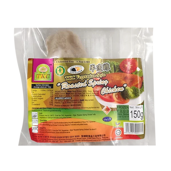 Teoh Kim Chye Vegetarian Style Roasted Spring Chicken 150g (Frozen)
