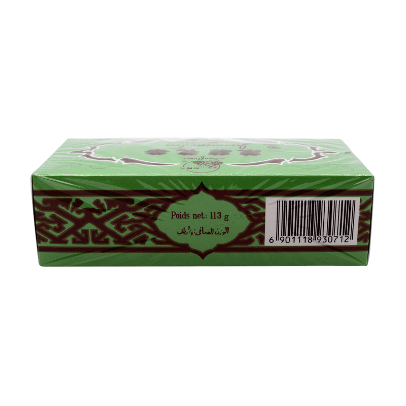 Sunflower Jasmine Tea 113G - Longdan Online Supermarket