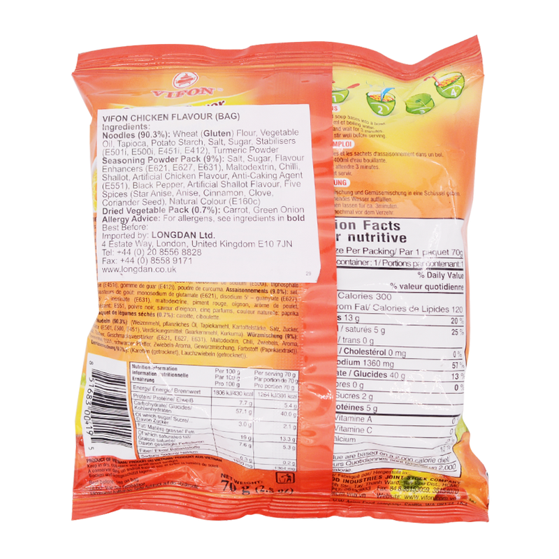 Vifon Chicken Flavour 0g - Longdan Offical Online Store - UK Cash & Carry