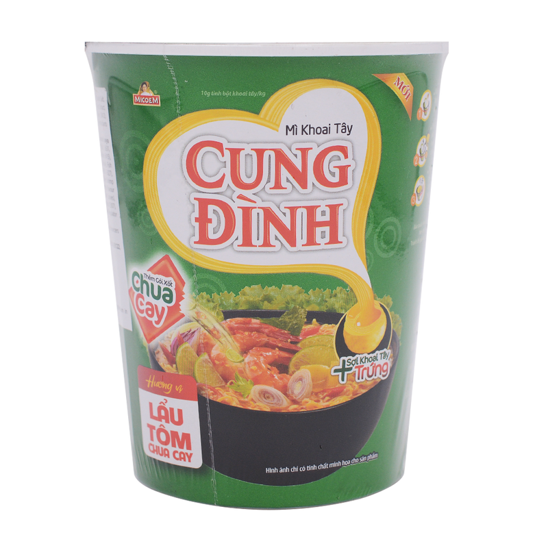 Cung Dinh Hot & Sour Prawn Hot Pot Cup 65g - Longdan Offical Online Store - UK Cash & Carry