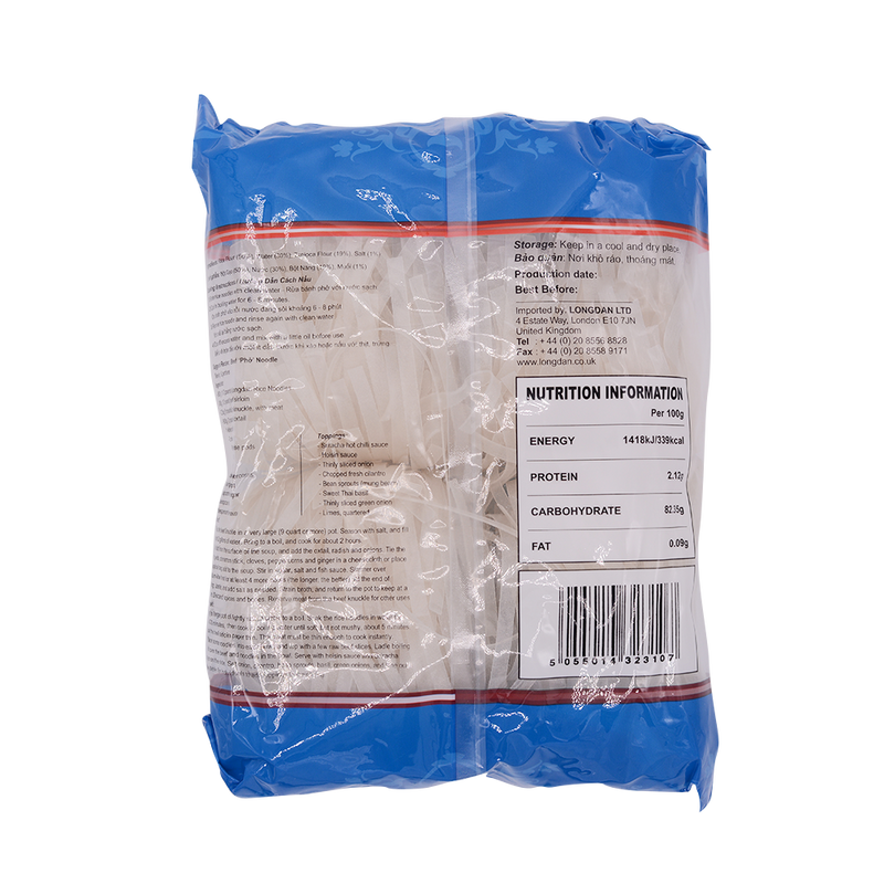 Longdan Special Rice Noodle 5mm 400g - Longdan Offical Online Store - UK Cash & Carry