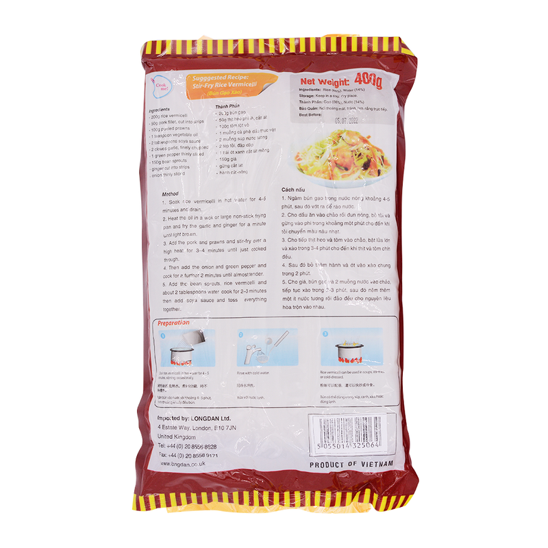 Longdan Imperial Rice Verm 1.4mm 400g - Longdan Offical Online Store - UK Cash & Carry