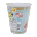 Nissin Spicy Seafood Cup Noodle 75g - Longdan Online Supermarket