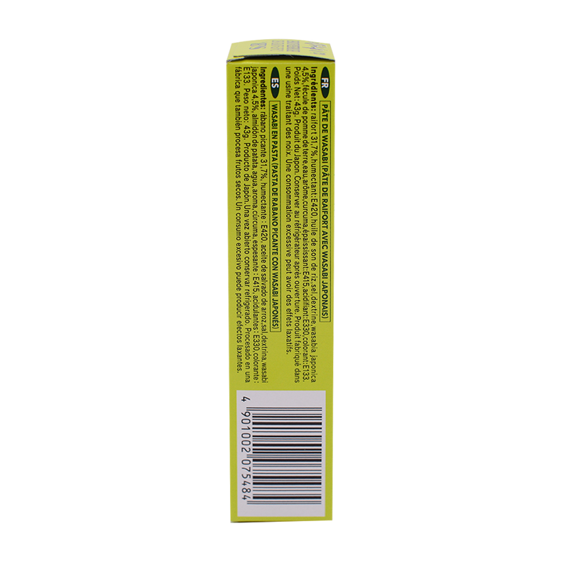 S&B Wasabi Paste in Tube 43g - Longdan Official Online Store