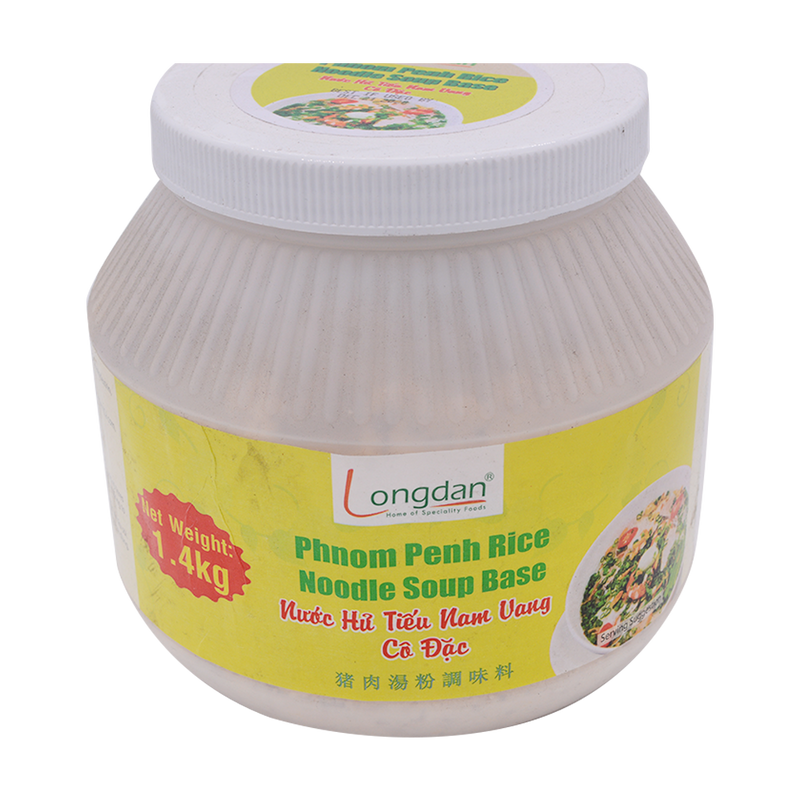 LD Phnom Peng Soup Base 1.4kg - Longdan Offical Online Store - UK Cash & Carry