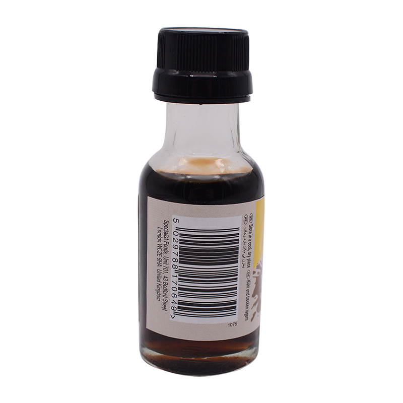 Tropical Sun Vanilla Essence 28ml - Longdan Online Supermarket