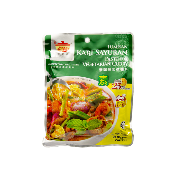 Teans Vege Curry Paste 200g