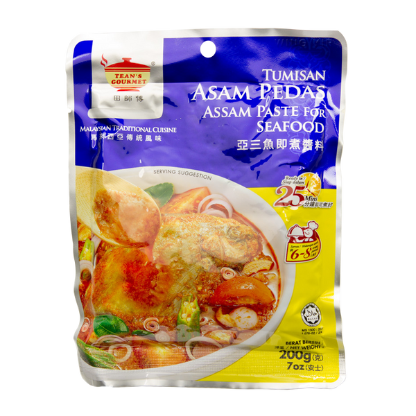 TEANS GOURMET Asam Paste for Seafood 200g - Longdan Official Online Store