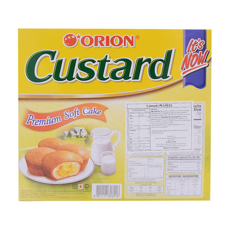 Orion Custard 12pcs 12x23g - Longdan Online Supermarket