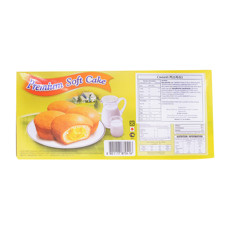 Orion Custard 6pcs 138g - Longdan Online Supermarket