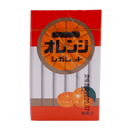 Orion Orange Cigarette - Longdan Offical Online Store - UK Cash & Carry