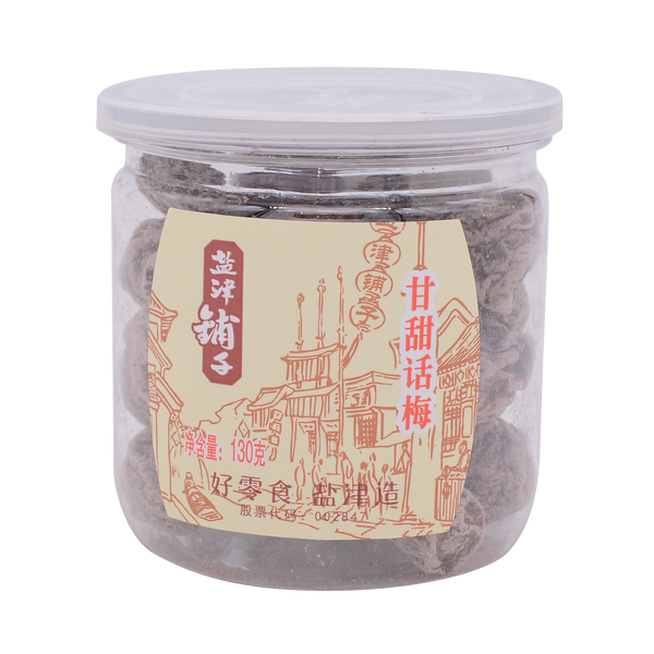 Yanjinpuzi Sweet plum 130g - Longdan Offical Online Store - UK Cash & Carry