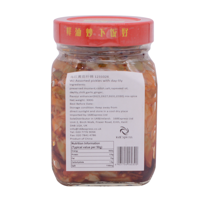WuJiang Assorted Pickles with Day-Lily 300g - Longdan Online Supermarket