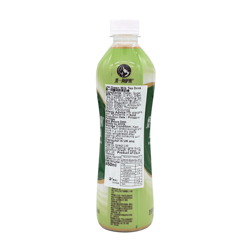 Unif Milk Tea Drink - Green Assam Flavor 450ml - Longdan Online Supermarket