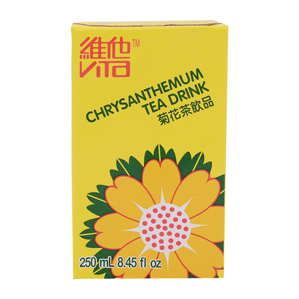 Vitasoy Chrysanthemum Tea Drink 250ml - Longdan Offical Online Store - UK Cash & Carry