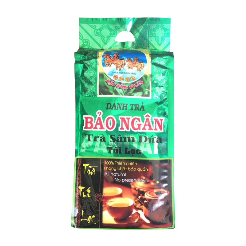 Green Tea With Pandan Leaf Flavour 350g - Longdan Offical Online Store - UK Cash & Carry