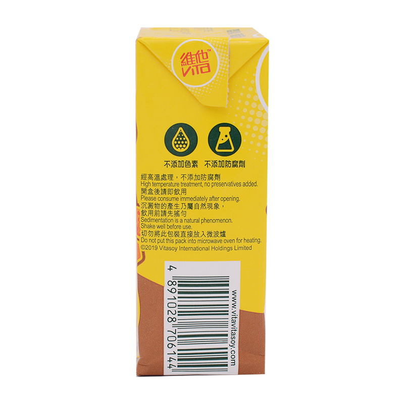 Vita Honey Lemon Tea 250ml - Longdan Online Supermarket