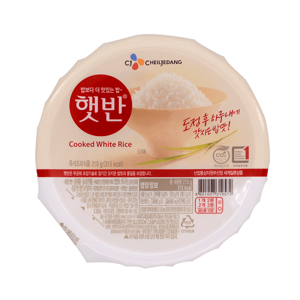 Cheil Jedang Bibigo White Cooked Rice (Hat-Ban) 210g - Longdan Offical Online Store - UK Cash & Carry