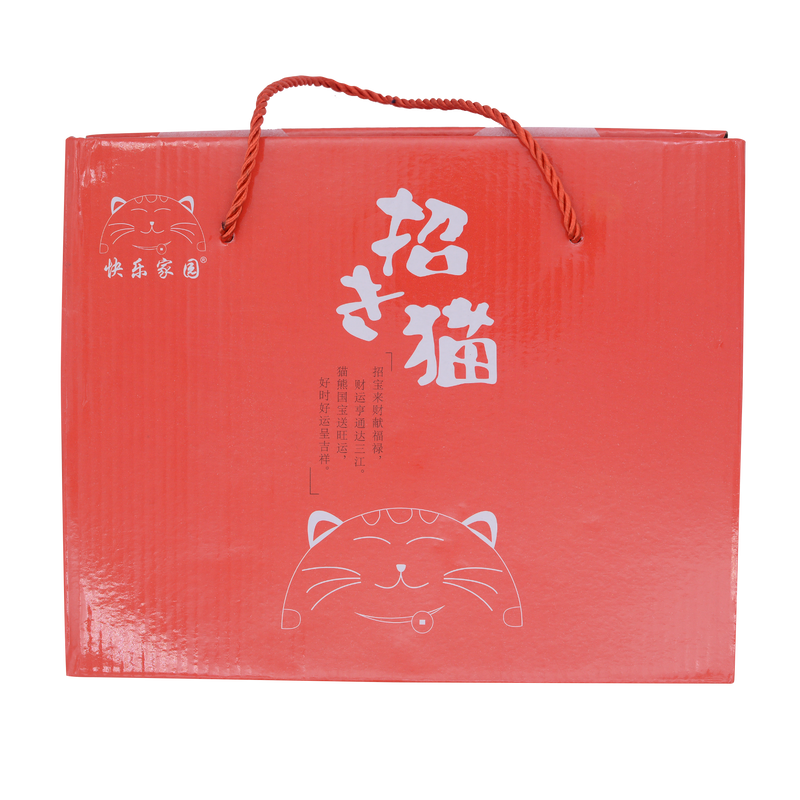 Fortune Cat Bowl and Chopstick 2 Set - Longdan Online Supermarket
