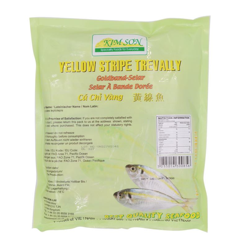 Yellow Stripe Trevally 1kg (Frozen) - Longdan Online Supermarket